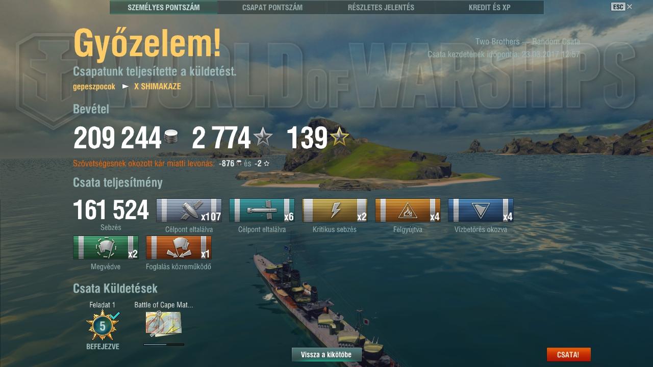 shot-17.03.23_13.14.18-0118.jpg