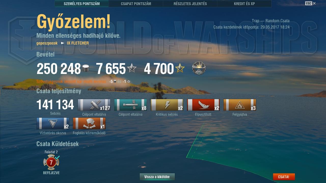 shot-17.05.29_18.41.52-0527.jpg