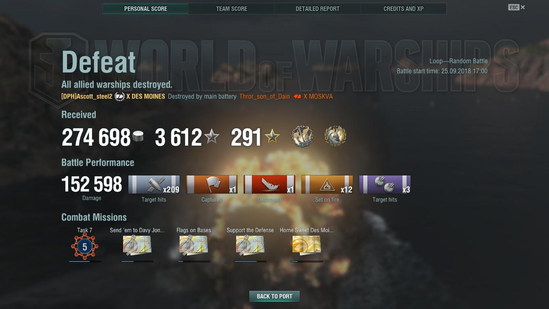 shot-18.09.25_17.19.43-0453.jpg