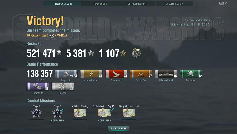 shot-19.01.19_03.11.19-0515.jpg