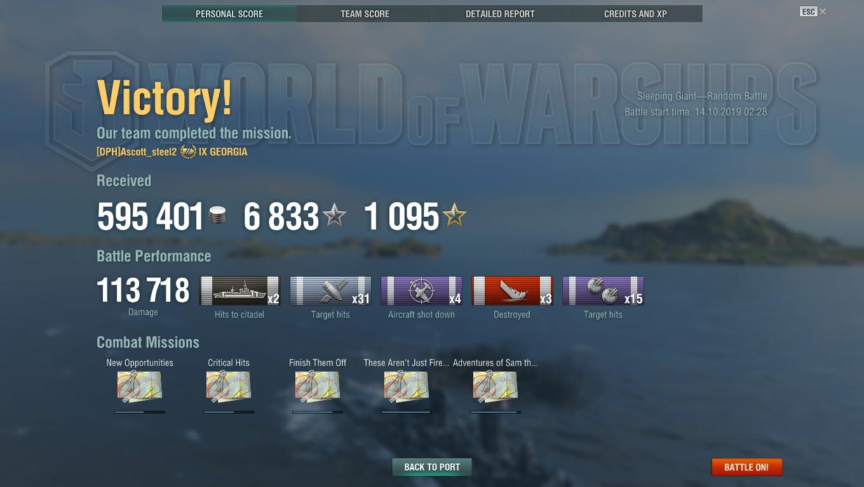 shot-19.10.14_02.43.19-0447.jpg