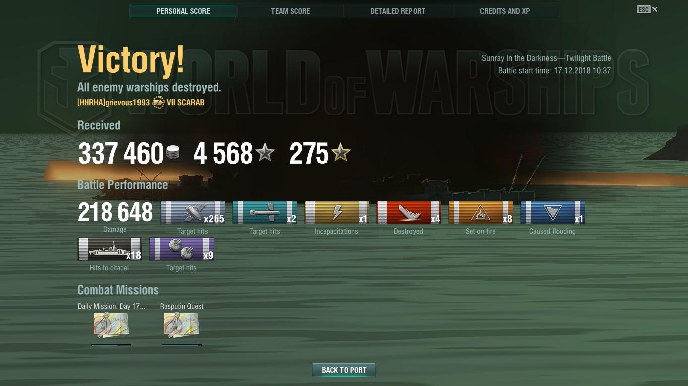 shot-18.12.17_10.54.21-0247.jpg