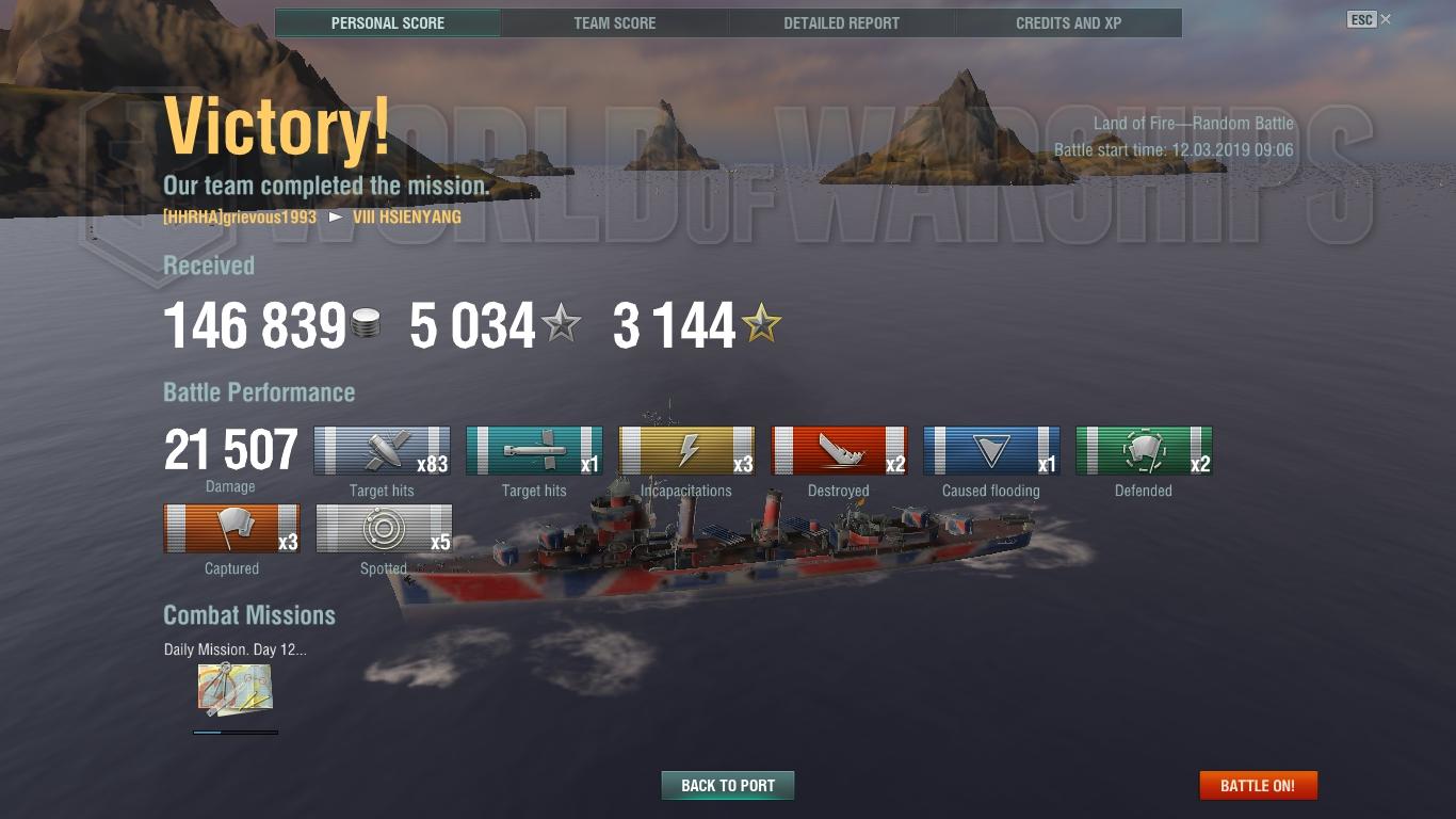 shot-19.03.12_09.27.38-0001.jpg