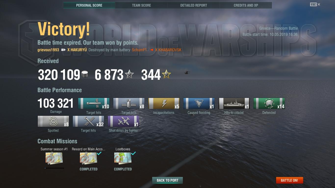 shot-19.05.10_16.58.23-0533.jpg