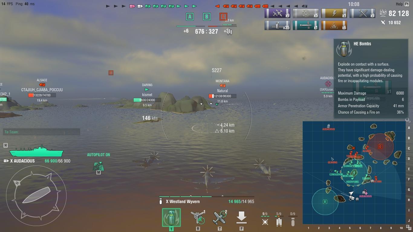 shot-19.05.12_20.41.48-0095.jpg