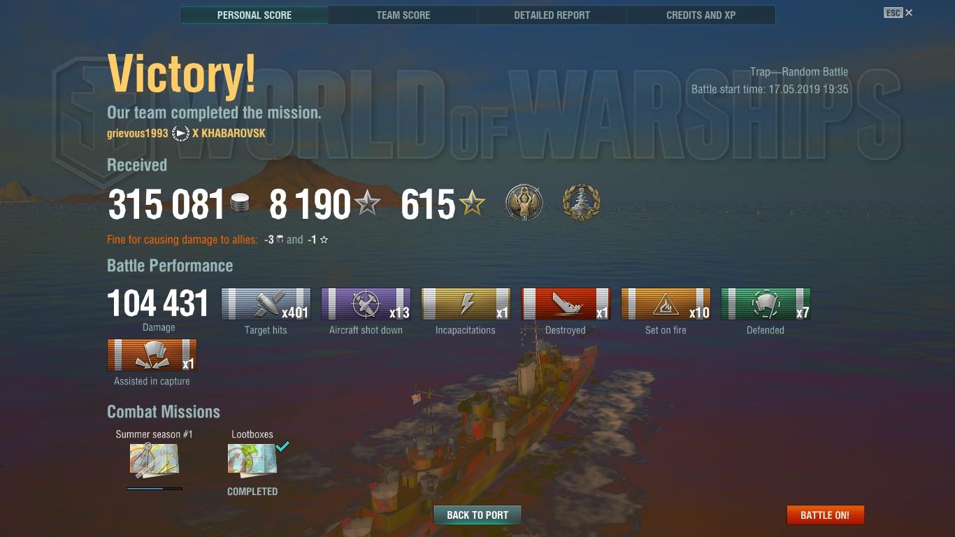 shot-19.05.17_19.55.38-0546.jpg